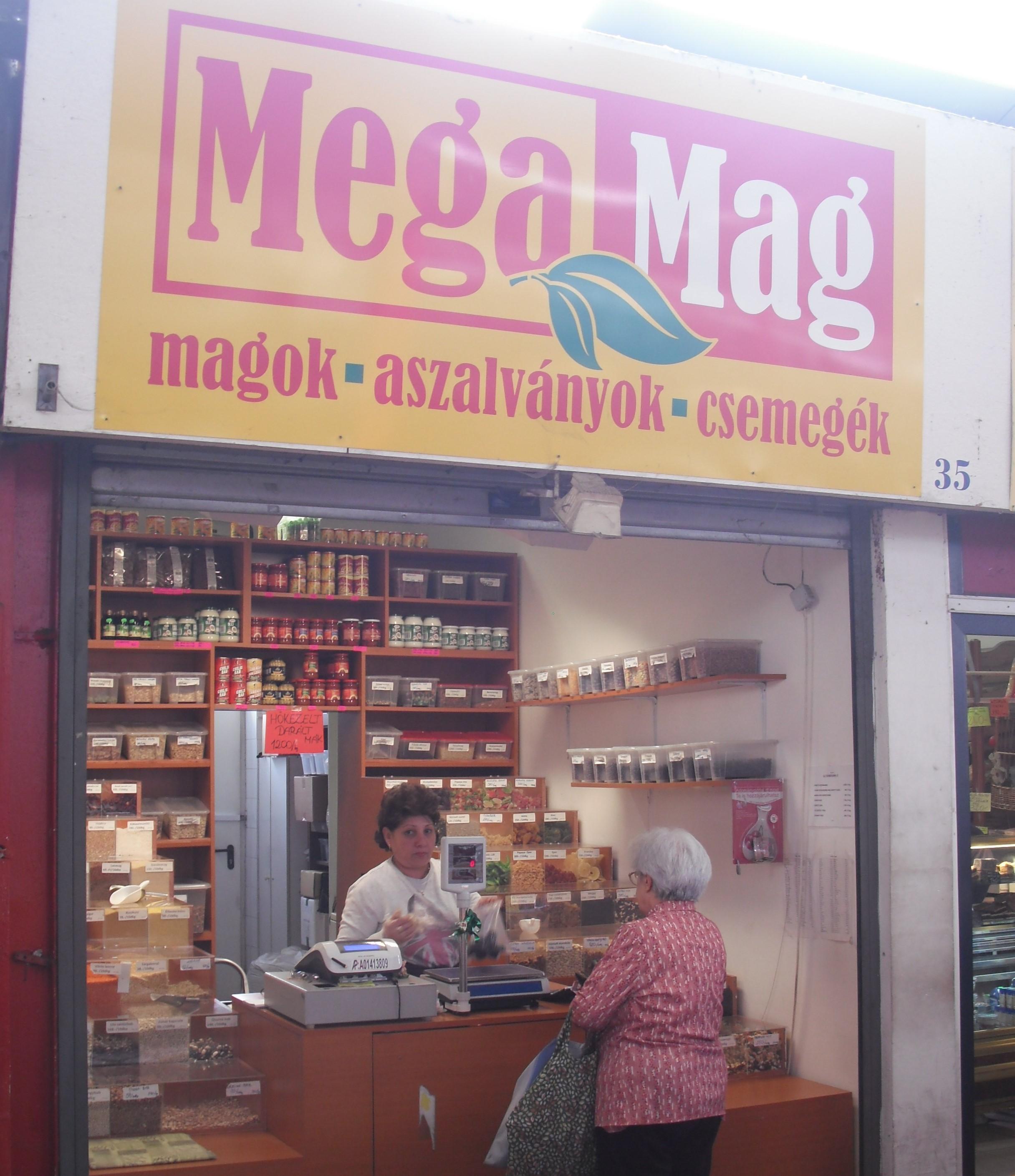 megamag2